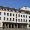 Bulgaria's National Bank raises basic interest rate to highest level since 1998