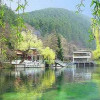 Velingrad - spa capital of the Balkans