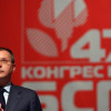 Battles ahead for the Bulgarian socialists