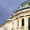 The celebration for the 120th anniversary of the Sofia University continues