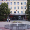 Days of career in the Technical University in Sofia