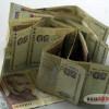 Bulgaria has over 10 000 millionaires