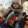 Bulgaria celebrates it's National holiday