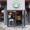 Starbucks opens in Burgas