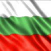The mayor of Chicago waved the Bulgarian flag
