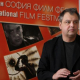 The 13th Sofia Film Festival begins
