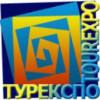 """""""Tourexpo 2009"""" opens in Varna"""