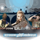 LiLana and Big Sha – guests of Music Idol 3