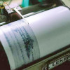 Fourth earthquake felt in Kardzhali