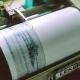 Fourth earthquake felt in Kardzhali