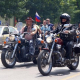 The roar of 2000 bikes thundered across Haskovo