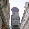 Another 60 streets in Sofia added to the 