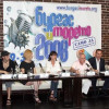 "The songs of ""Burgas and the sea"" 2009 – announced in days"