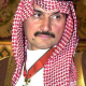 Saudi prince will invest in a hotel in Bulgaria
