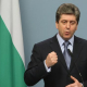 "Parvanov awards Nelson Mandela with the order ""Stara planina"""