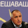 Borisov: We need an anti-crisis plan immediately