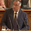 205 members of the parliament listen to the first parliamentary control of Borisov