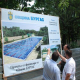New swimming complex in the Sea garden of Burgas