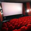 """The film festival """"The Golden Rhyton"""" begins in Plovdiv"""