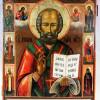 St Nicholas Day In Bulgaria