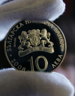 A silver commemorative coin marks the Bulgarian Independance day