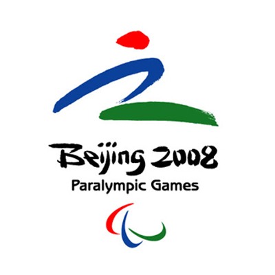 Bulgaria still without a medal at the 2008 Beijing Paralympic Games