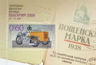 Jubilee post stamp on occasion of Independance day