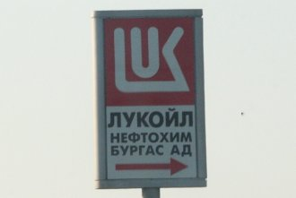'Lukoil' is going to invest 1.2 milliard dollars in Bulgaria