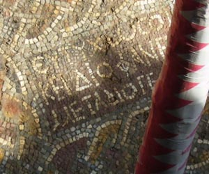 Unique mosaics excavated near Kyustendil
