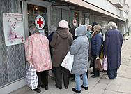 Bulgarian Red Cross openes National storage for help in emergency situations