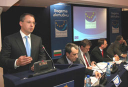 5th annual meeting of Bulgarian municipalities starts in Albena Resort