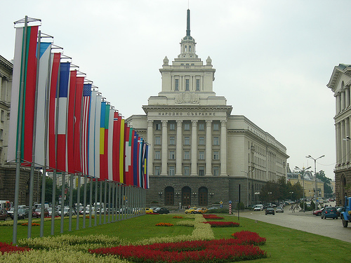 Bulgaria capital Sofia ranked 30th among world's next great cities