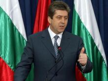 Parvanov congratulates Barrack Obama