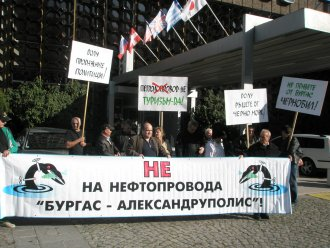"Ecologists disrupted the presentation of the ""Burgas – Alexandroupolis"" project"