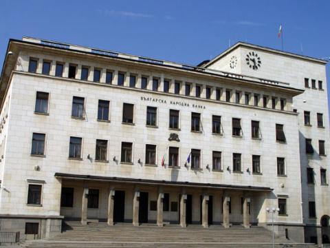 Bulgaria to become a financial pillar for neighbouring countries