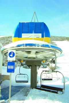 Borovets opened the season