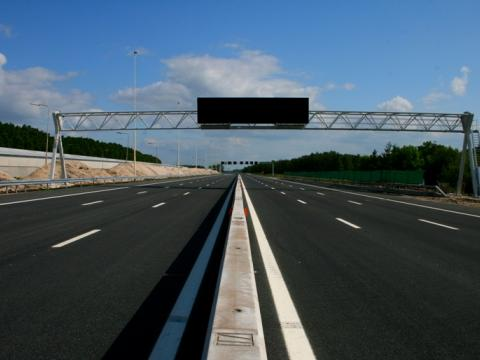 Over 5 000 000 lv. invested in road infrastructure in Pleven