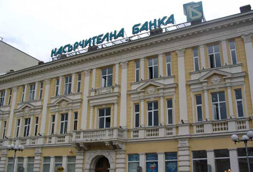 Bulgaria Govt boosts Development Bank capital as anti-crisis measure