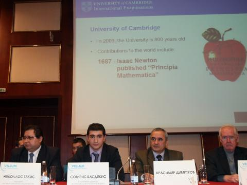 The Cambridge IT certificates now in Bulgaria