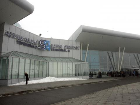 The Sofia airport works normally again