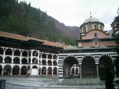 The hotel of the Monastery in Rila was blessed