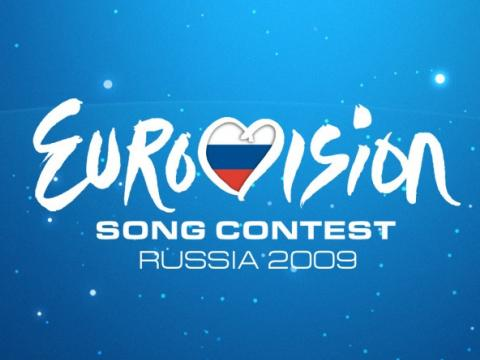Bulgaria will participate in the first semi-final of