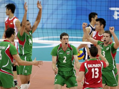 Bulgaria faces Cuba, Japan and Russia