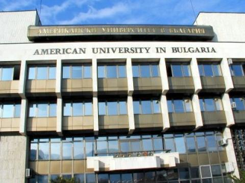 Vera Mutafchieva will be a guest to the American univesity