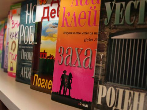 An Indian novel about Bulgaria was published
