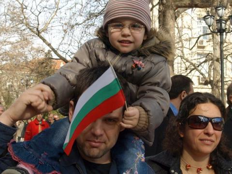 Bulgaria celebrates it's National holiday
