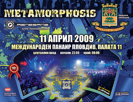 The electronic festival Metamorphosis will have a second edition