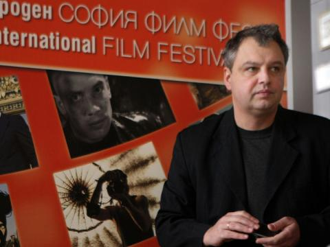 The 13th Sofia Film Festival begins