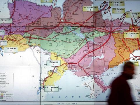 Plan for a possible new conflict between Russia and Ukraine