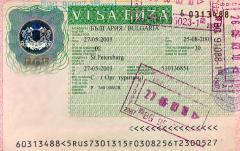 Easier visas for Russians